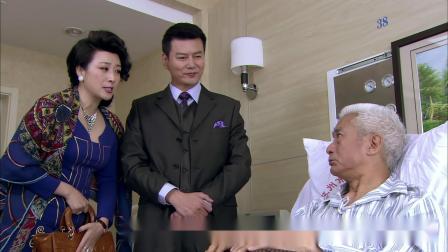金玉满堂:董事长生病,侄子故意提起生意,如愿以偿得到秘方
