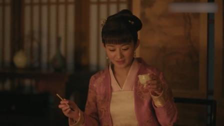 知否:掌事训话丫鬟,庶女却偷吃错认水,原来她还是个小酒鬼!