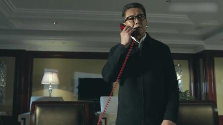 人民的名义:沙瑞金亲自通话,一拿红色电话,高育良立马庄重起来