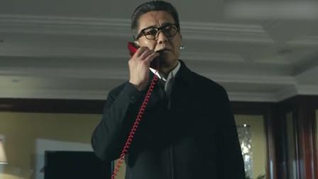 人民的名义:沙瑞金来电询问贪污官员,一看红色电话高育良秒严肃