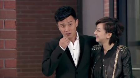 金玉满堂:采凡和赵语天吃饭被员工看见,刘祥疑心两人关系