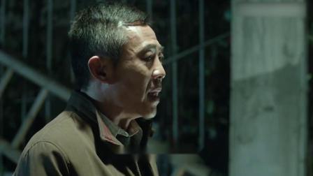 人民的名义:侯亮平调查赵德汉,他却要骑自行车,下秒做法霸气了