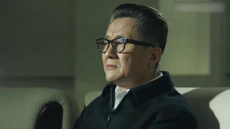 人民的名义:陈海帮侯亮平汇报,以为会公事公办,实际上暗潮汹涌