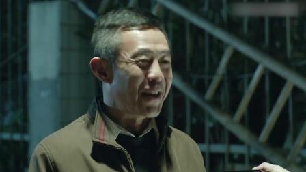 人民的名义:侯亮平被怀疑身份,怎料一看证件,赵德汉秒变嘴脸!