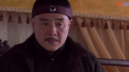 喜来乐传奇:皇帝总是忧愁,竟是想爱妃,下秒大臣瞬间无话了