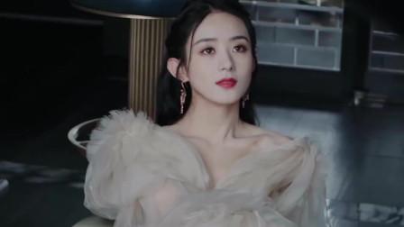 赵丽颖美起来,像个坠入凡间的仙女,我想将她藏在家里!