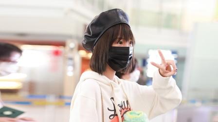 机场直拍!毛晓彤亮相冲粉丝镜头比耶 手抱毛绒玩具可爱满分