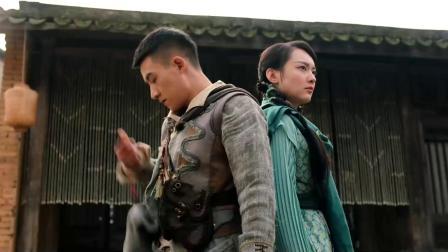 十二谭:莲玄担心于少白还有后招,立马带着小青寻找出口