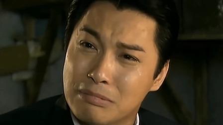 半生缘:世钧坚信曼桢和豫瑾结婚了,哭得很伤心,看着真虐心啊