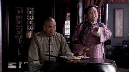 纪晓岚:纪晓岚在家和老妈子日常拌嘴,没有小月的第N天