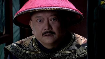 纪晓岚:纪晓岚和珅在京城飙车,偶遇远嫁杜小月,和珅惊呆了