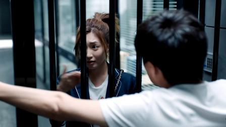 恋爱先生:靳东、江疏影在派出所打闹升级,好似欢喜冤家
