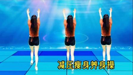 增强关节稳定性,预防疾病,快来跟着跳这支健身操