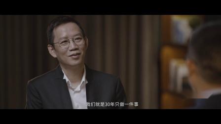 吴晓波对谈九牧集团董事长林孝发:中国人的智能卫浴革命
