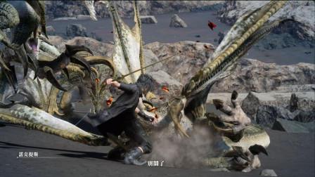 【红兜帽HD】PS4版 最终幻想15 实况流程 第17期