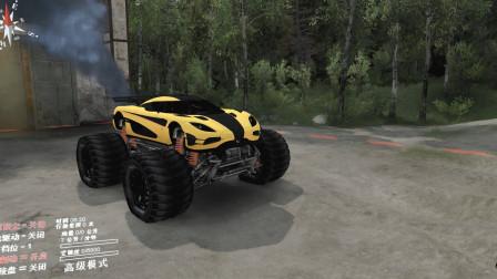 旋转轮胎:单看车轮,就能猜到这大脚车有霸气了!