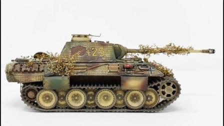 LCW DAS WERK Sd.Kfz.171 黑豹A型带防磁中型坦克