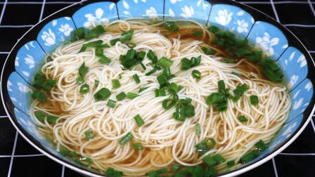 正宗阳春面家常做法,喜欢吃面条记得收藏,做法简单,营养好吃