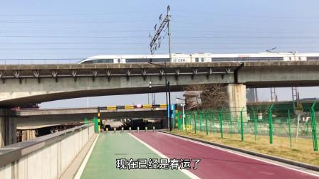 2021春运太繁忙啦,高铁来回不停,蓝颜色的复兴号你见过吗?