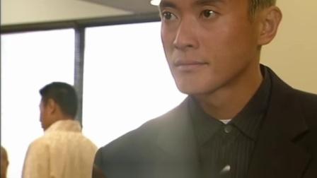 扫黄先锋:蒋少龙集团开会,权叔当众反他,少龙对其起杀心