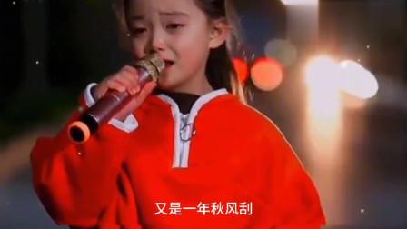 小芝芝催泪歌曲《漂泊的游子好想家》唱出了多少人的心里话!