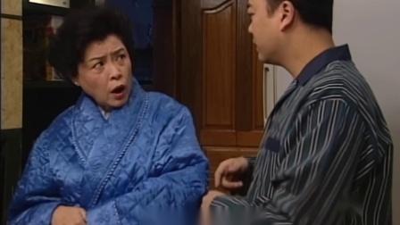 扫黄先锋:督察半夜给女警煮汤,老妈得知是女孩子,比他还兴奋