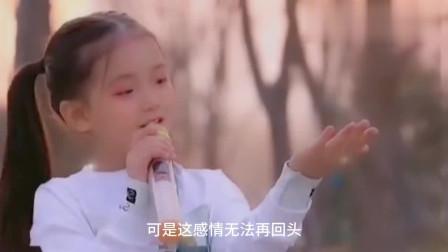 小芝芝一首《再叫一声亲爱的》歌声柔美,太好听了
