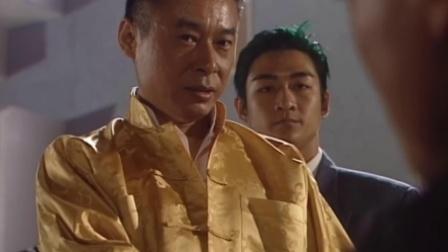 扫黄先锋:蒋克为保集团,约权叔见面,与儿子化干戈为玉帛