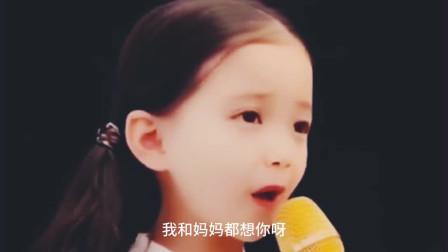 小芝芝一首《亲子电话》最温馨的父子对唱,真好听!