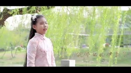 小演员杨亿秦(耶鲁)朗诵《春天遂想起》视频