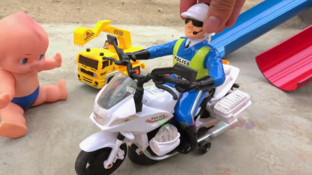 警官遇到娃娃和汽车,幼儿宝宝早教游戏视频