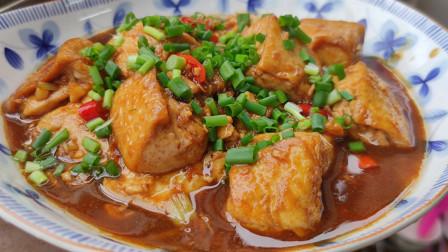 吃了30年的豆腐,头一次见这种做法,鲜香味美,真是太好吃了