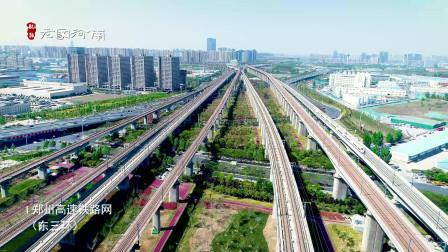 航拍郑州密集的高铁线路,8条高铁主干线并行,相当震撼!