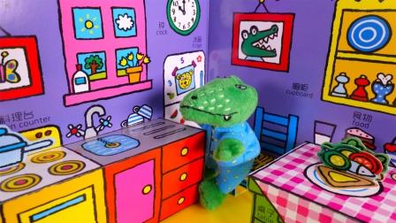 鳄鱼先生在游戏屋玩乐的儿童故事