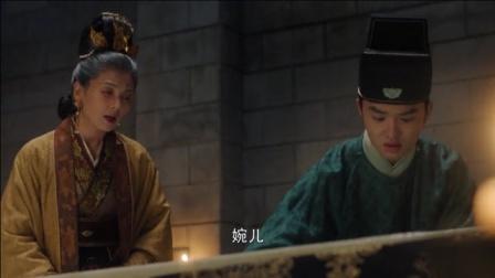 大宋宫词:皇帝开棺看望婉儿,婉儿遗容安详,与刘娥解开心结!