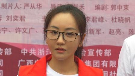 杨蓉刘奕君合作新剧 为角色苦练方言