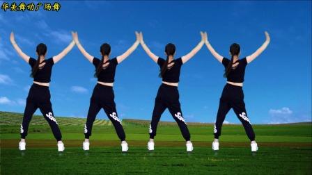 早上好!一首好听的歌我最,网红健身操背面动作教学