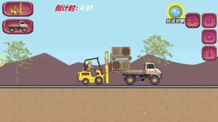 模拟挖掘工程车,驾驶员试练