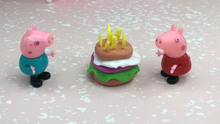 佩奇给乔治坐了生日蛋糕,乔治还误会佩奇姐姐!