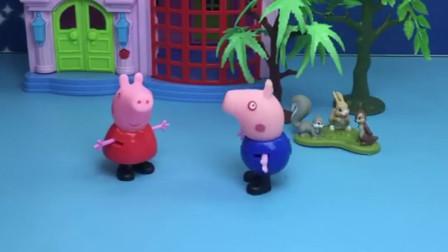 佩奇和乔治讨论青蛙和癞蛤蟆的区别,青蛙成了菜,癞蛤蟆成功