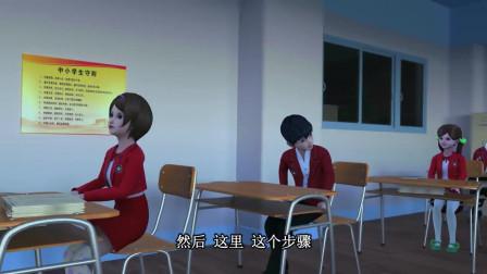 叶罗丽:老师出的题太难了,没人敢上去,齐娜举手了!