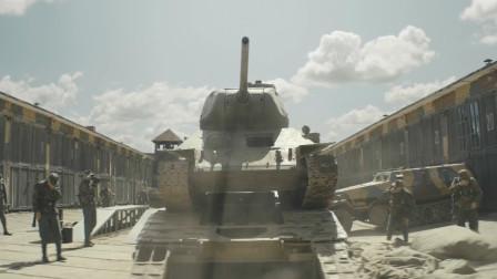 真实事件改编,一辆传奇T-34吊打德军10多辆黑豹,太厉害了