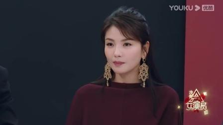 我是女演员:刘涛认为态度决定一切,堪称女版王宝强