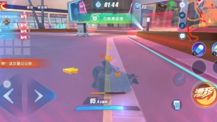 QQ飞车:谍影逃亡,仅剩下20秒,却坚持不下去了
