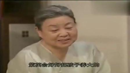 黄手帕,外婆告诉美玲爸妈紫英未婚产子,赞美玲一直对爸妈保密