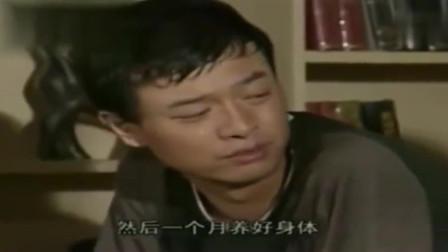 黄手帕:爸爸得知尚民患癌,伤心不已