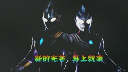 """圆谷官方公布""""特利迦奥特曼""""最新形象!"""