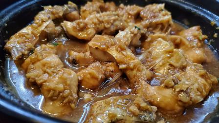 鱼肉学会如此做,不煎不炸不加水,出锅美味嫩滑,一点腥味都没有