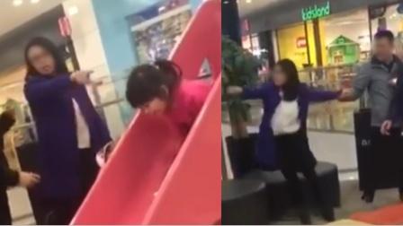 小孩玩闹发生碰撞,女孩被对方家长拉扯,大人道歉又遭对方追打