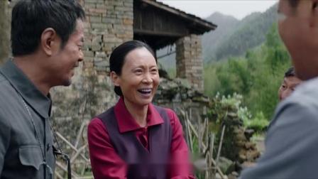 大江大河:别人结婚热热闹闹,咱们家这冷冷清清